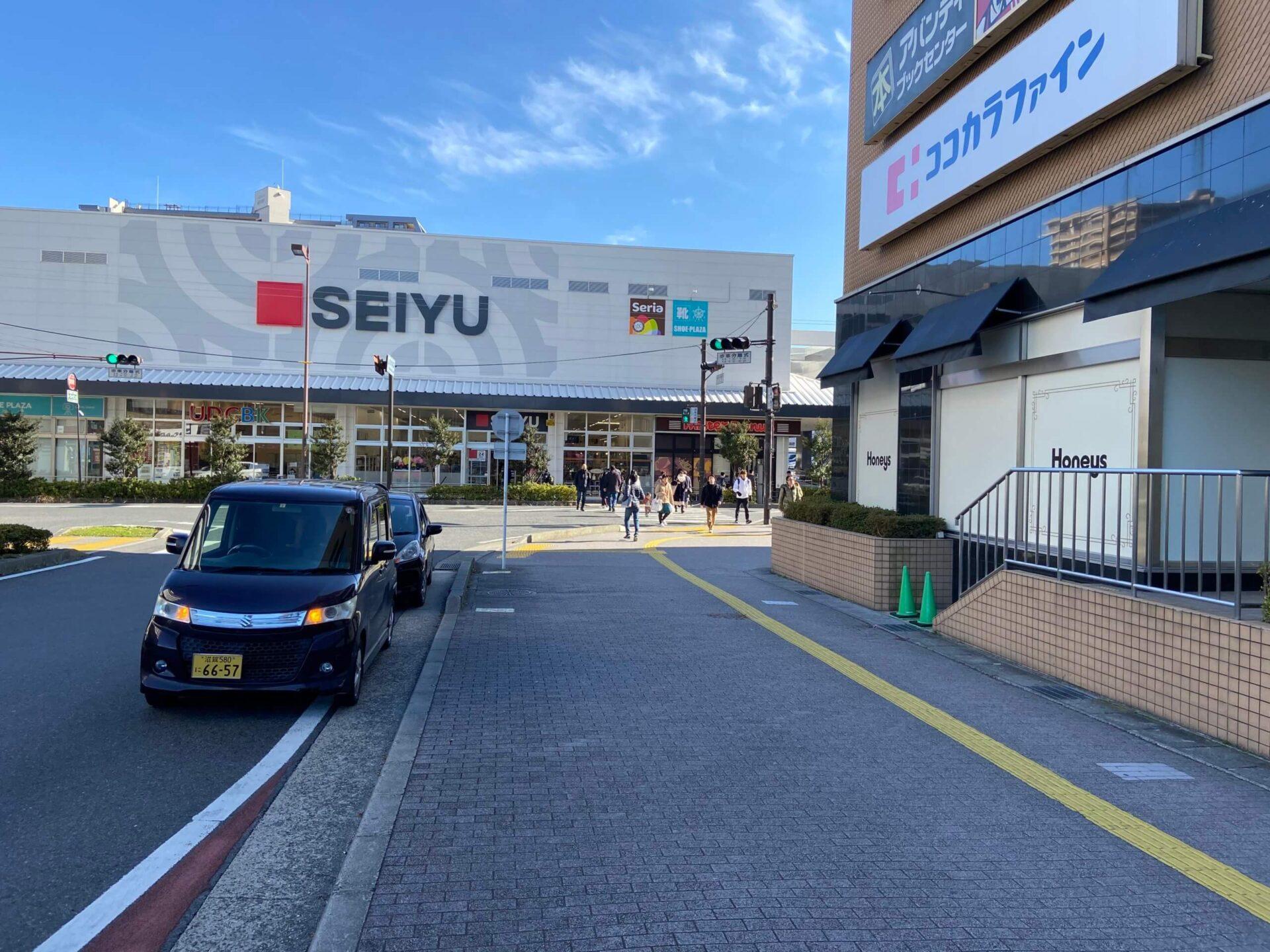 草津駅前SEIYU