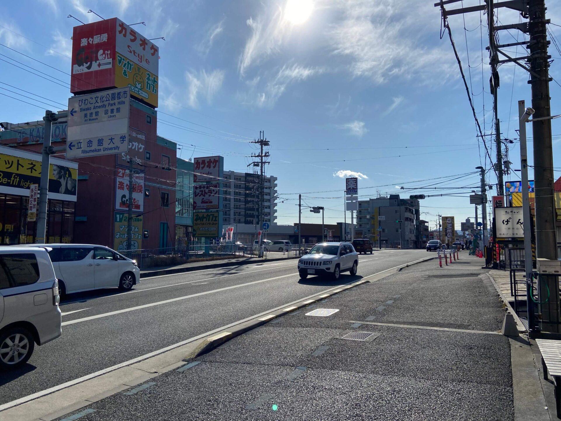 九州雄くすお 行き方4