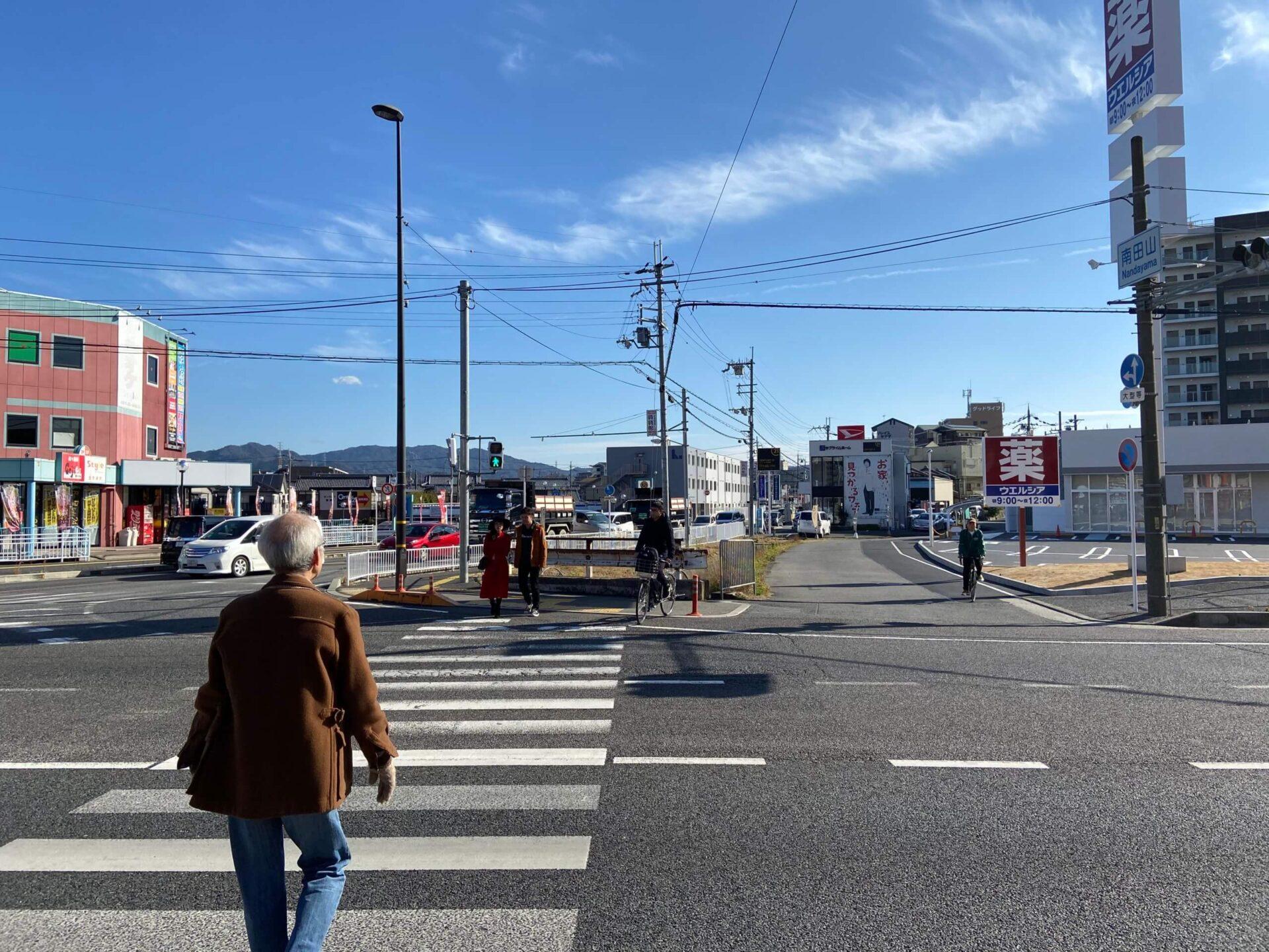 九州雄くすお 行き方5
