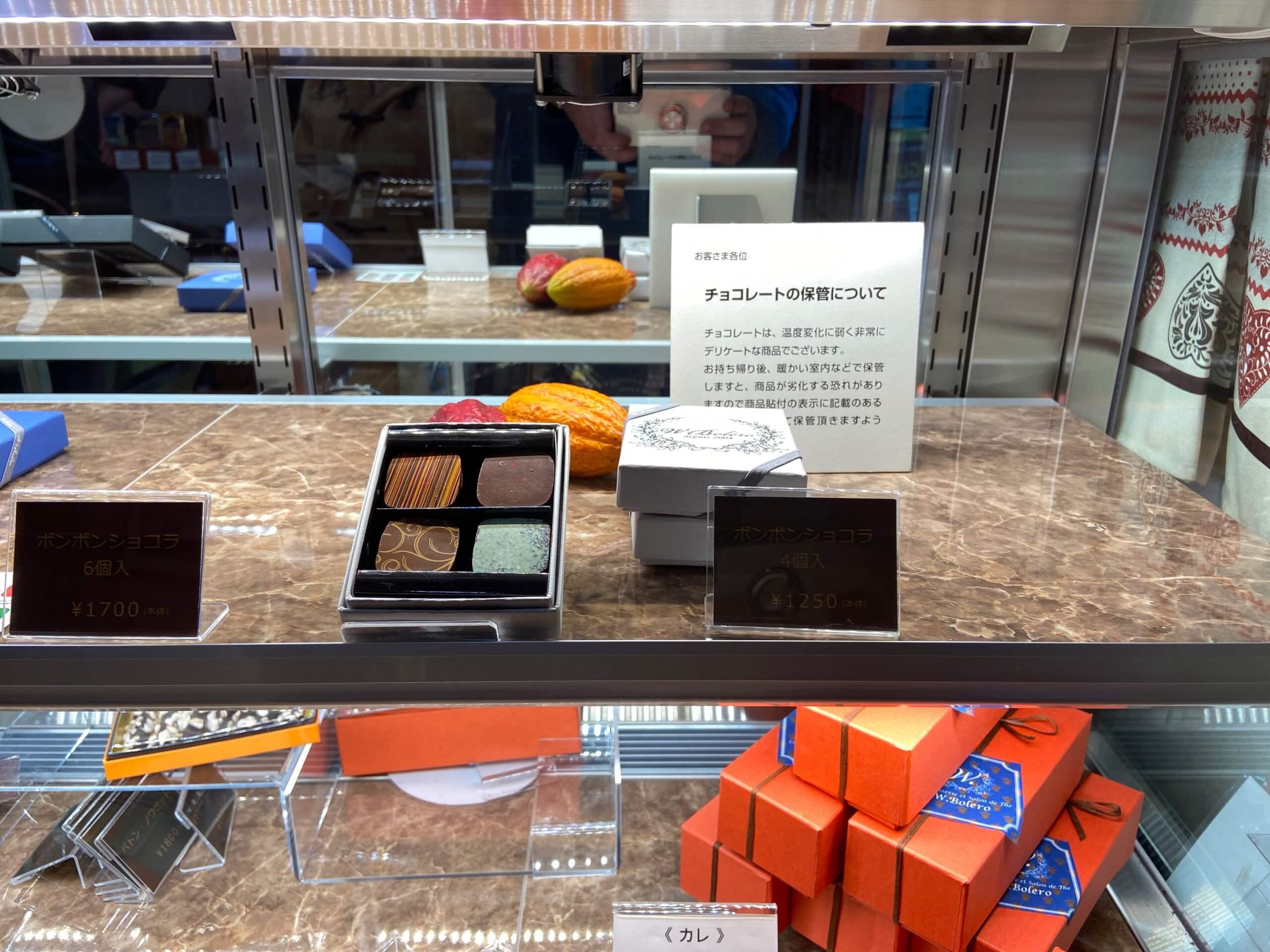 滋賀県 チョコレート専門店