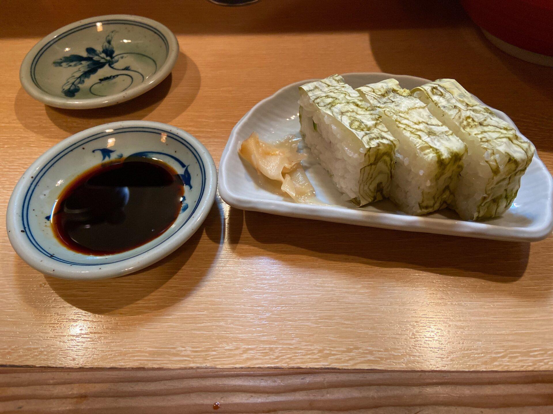 宇奈月 寿司