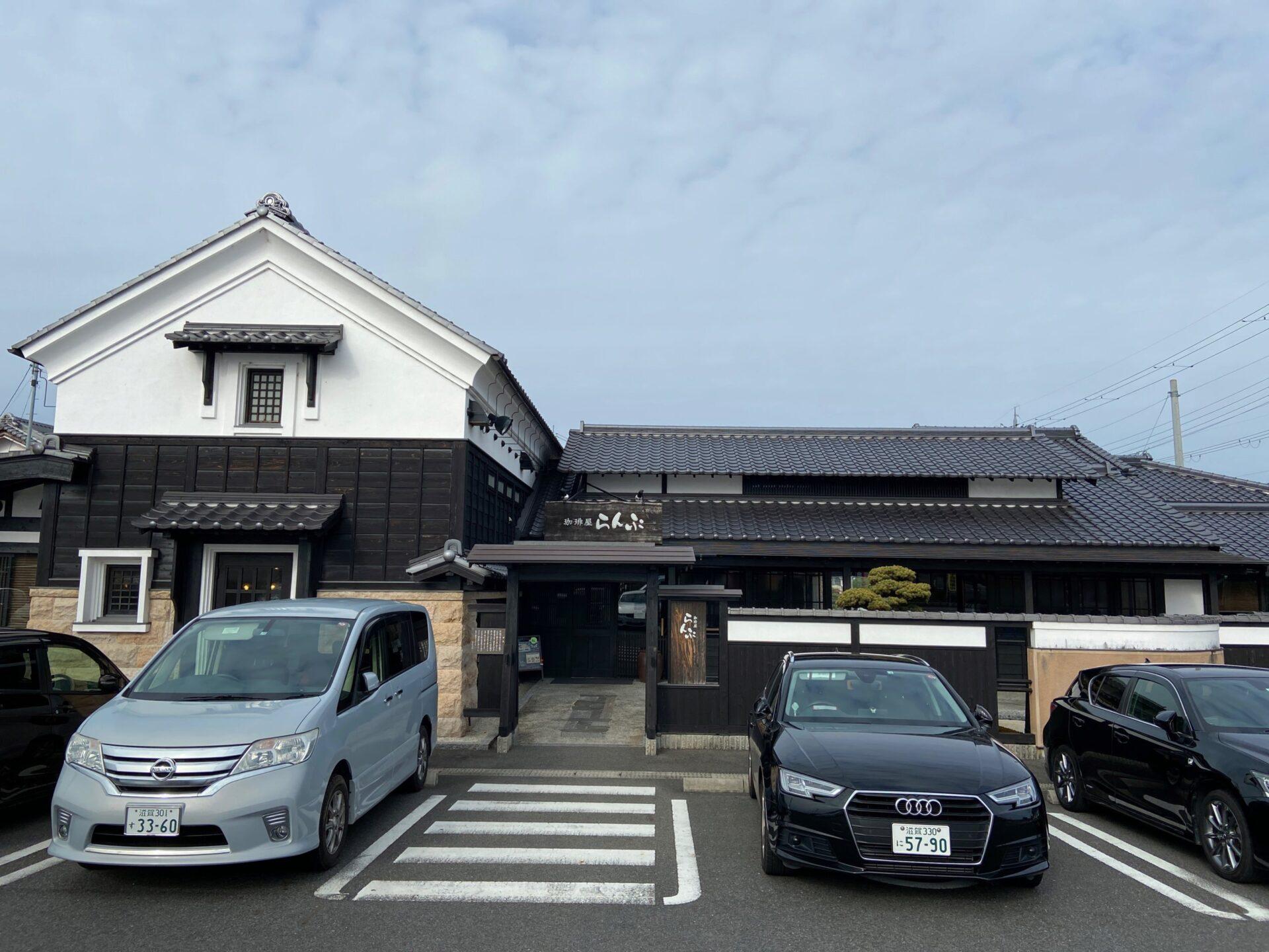 珈琲屋らんぷ南草津店