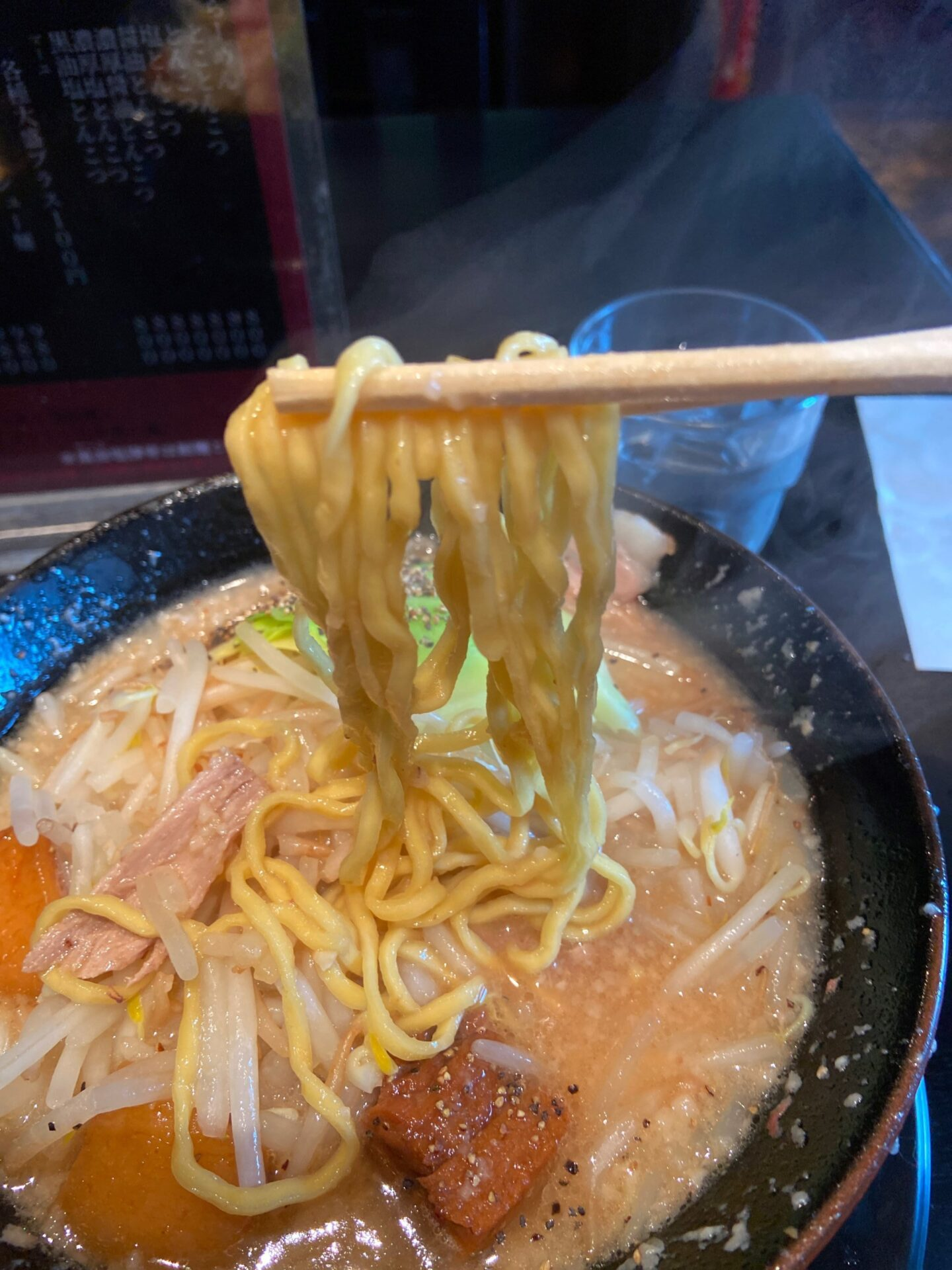 麵屋風火 麺