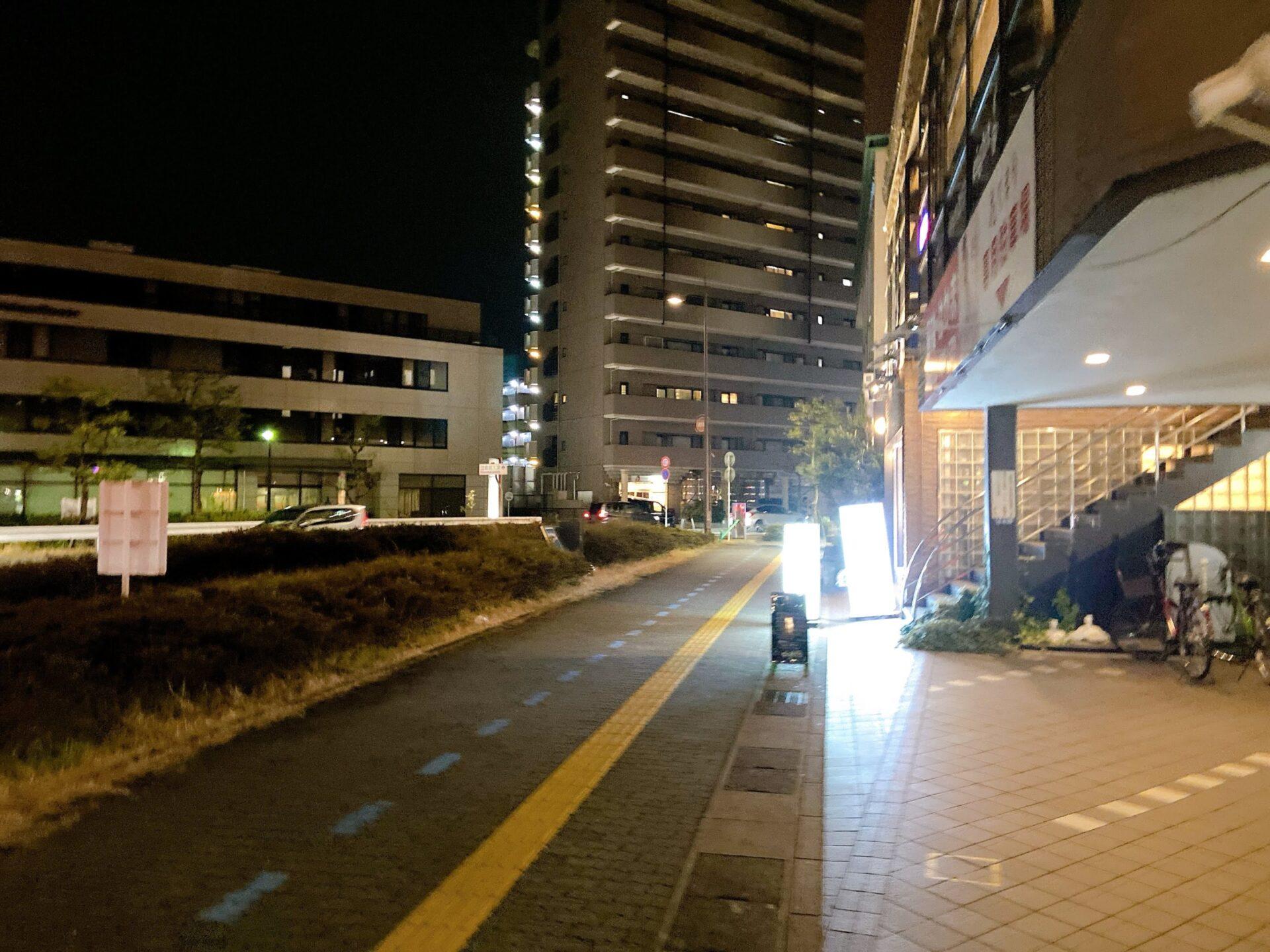 Emisai アクセス・道案内