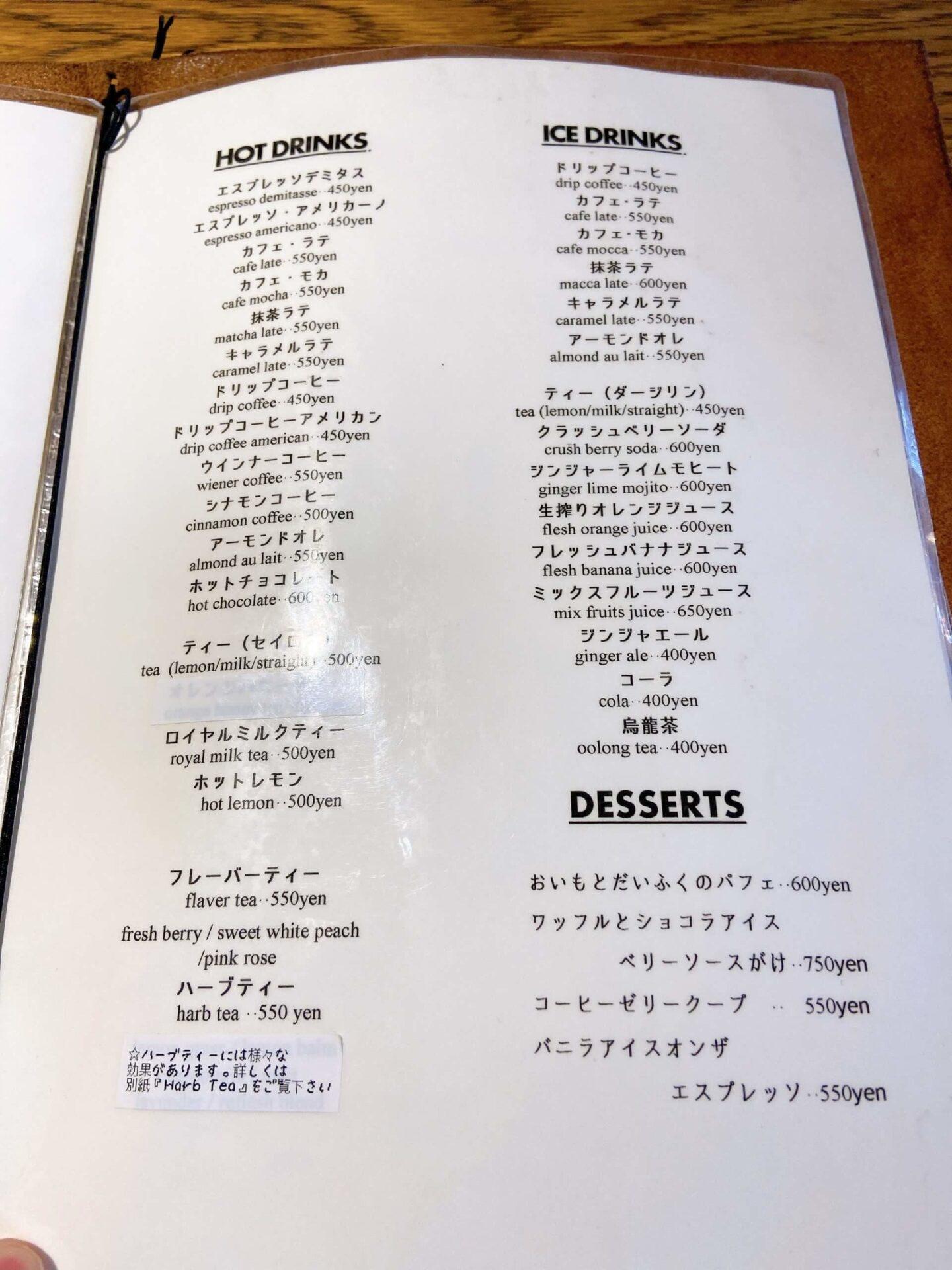 TUKUHIKO(ツクヒコ) デザート・ドリンク