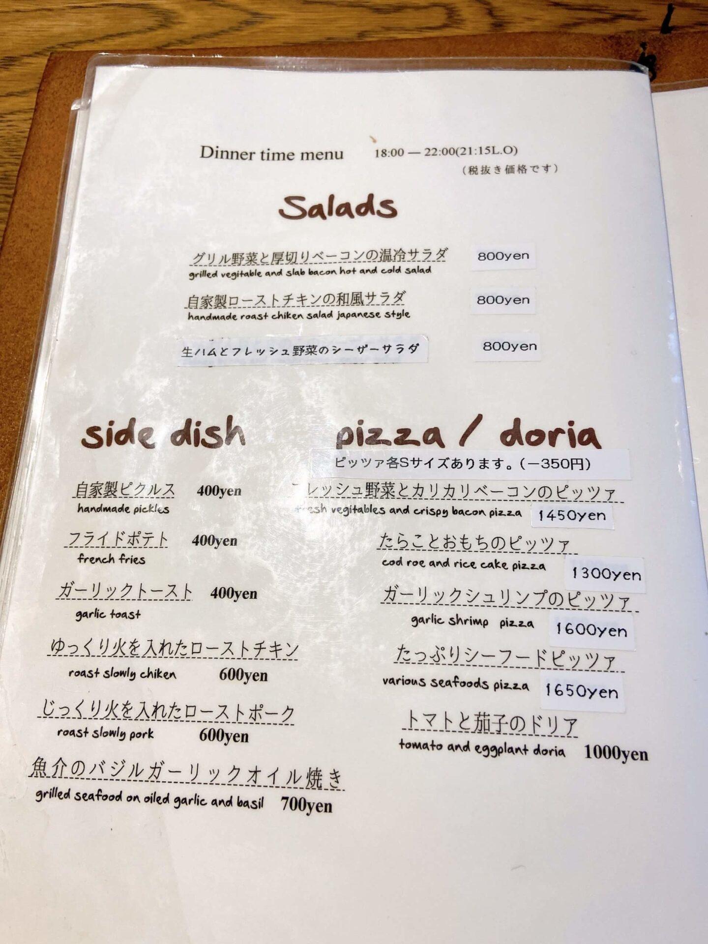 TUKUHIKO(ツクヒコ) ディナー