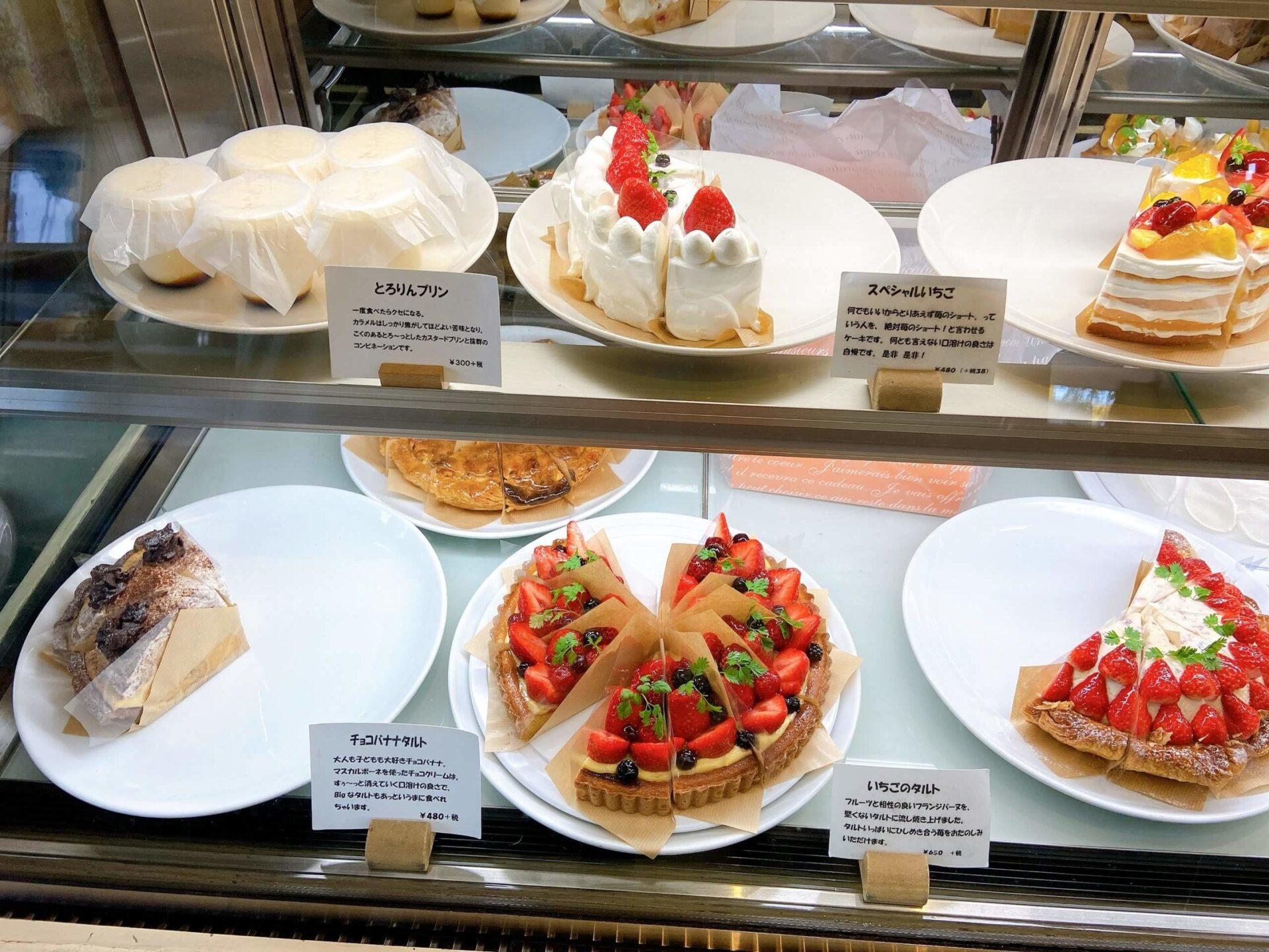 TUKUHIKO(ツクヒコ) ケーキ