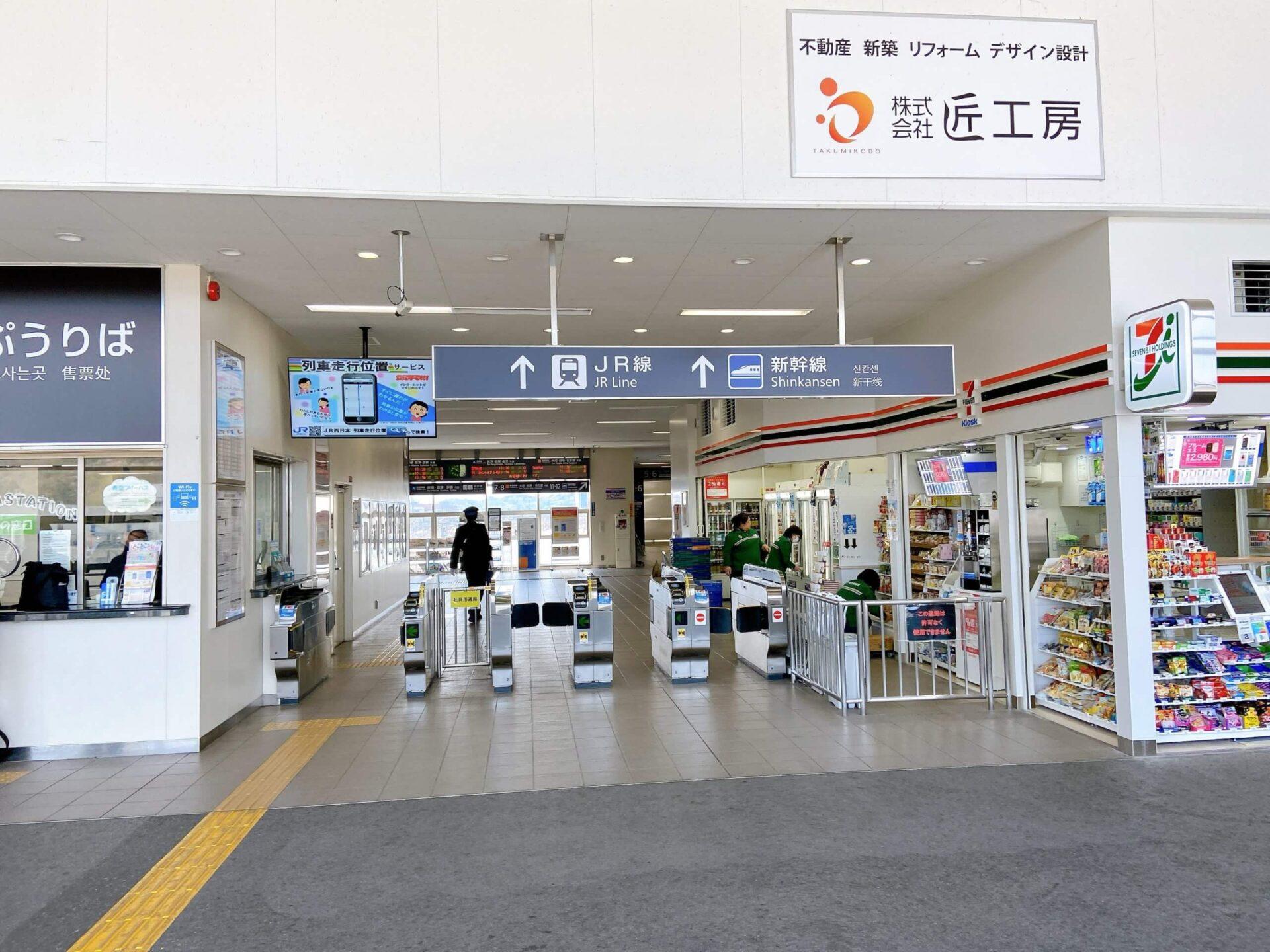 米原駅構内