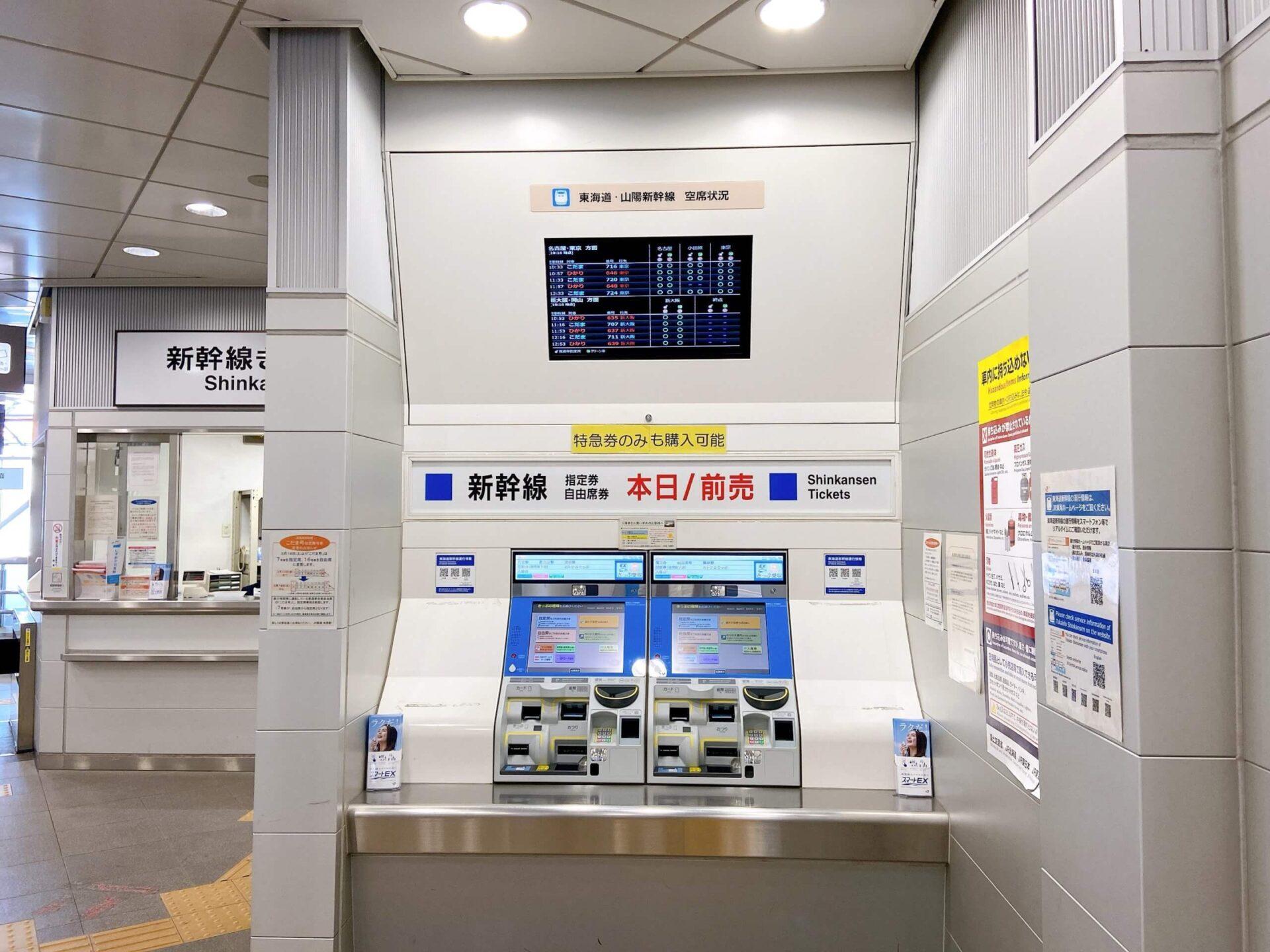 米原駅構内 新幹線ホーム