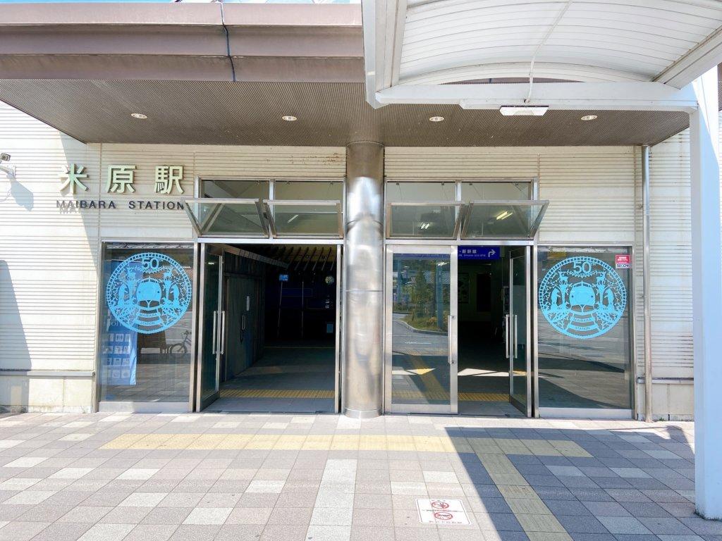 【米原駅内と周辺情報】西口・東口共に店舗が少ない駅