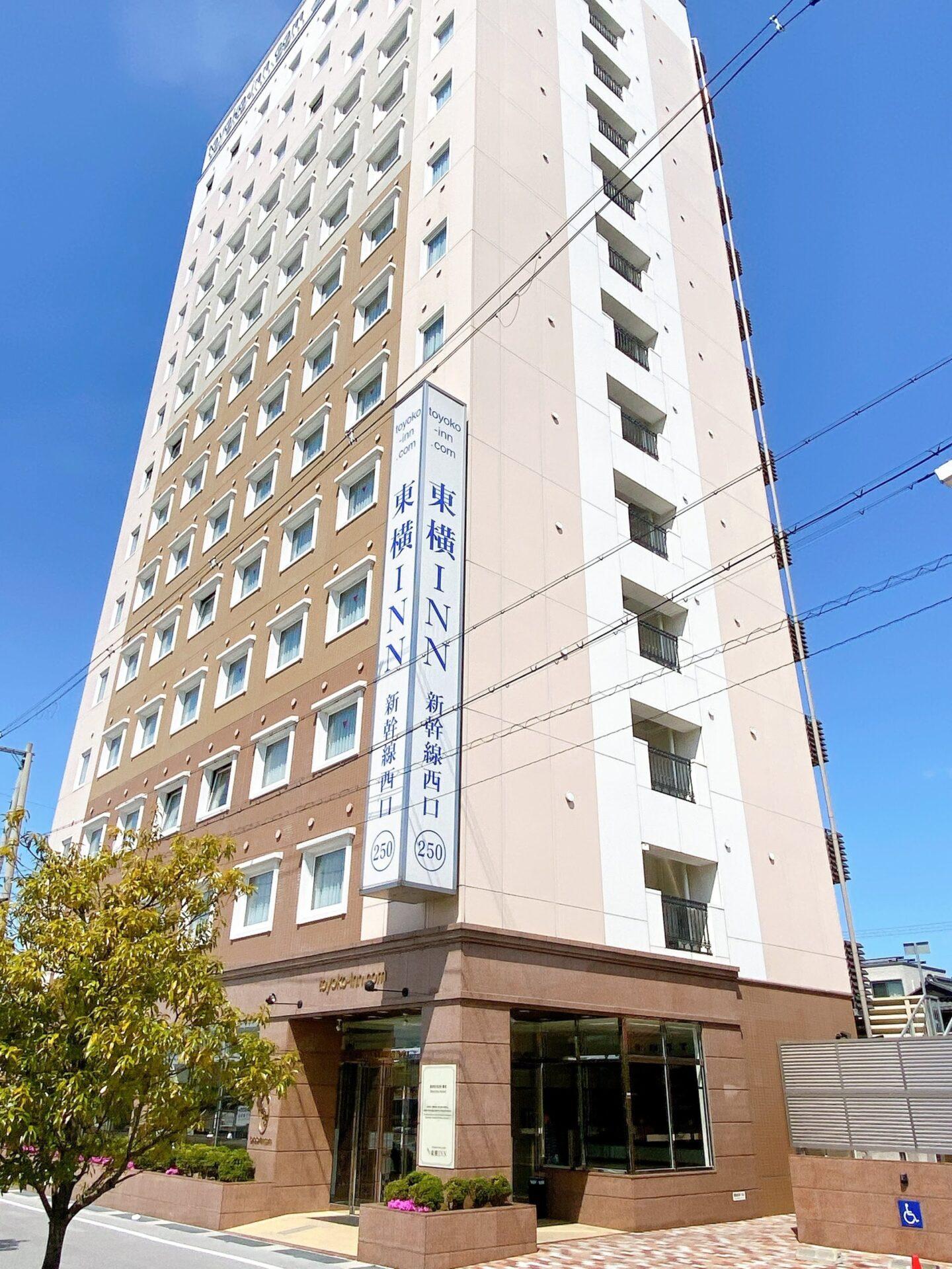 米原駅 ビジネスホテル