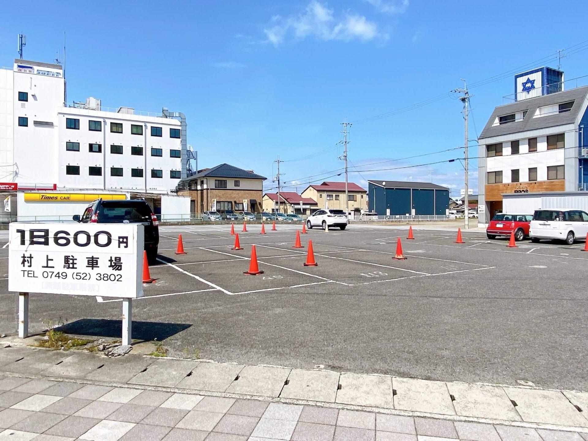 米原駅 西口 駐車場