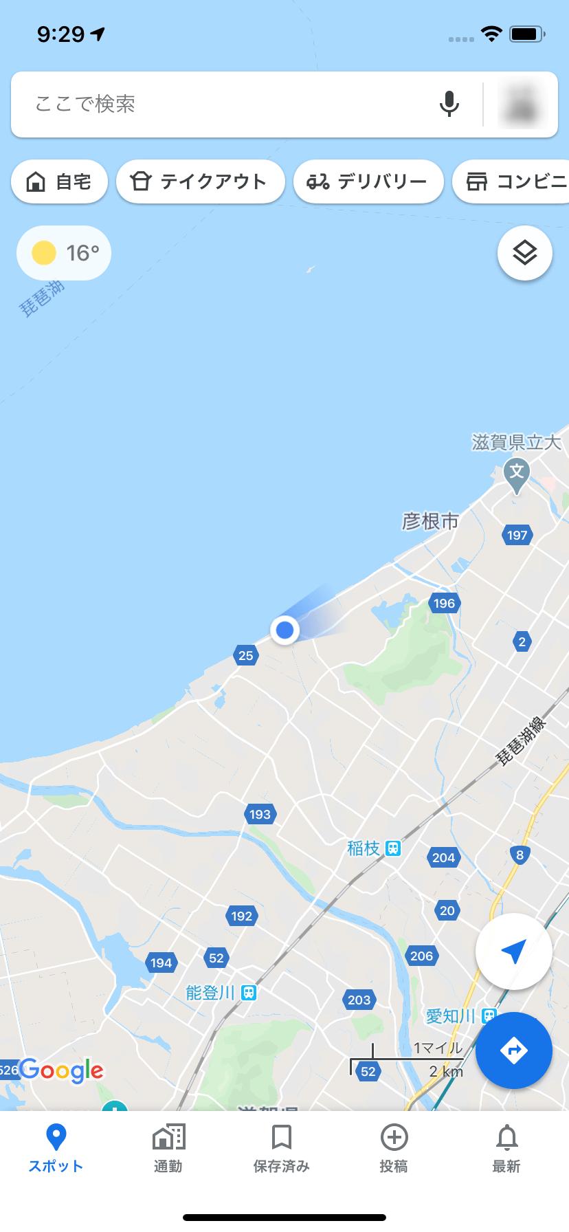 ビワイチ 東近江