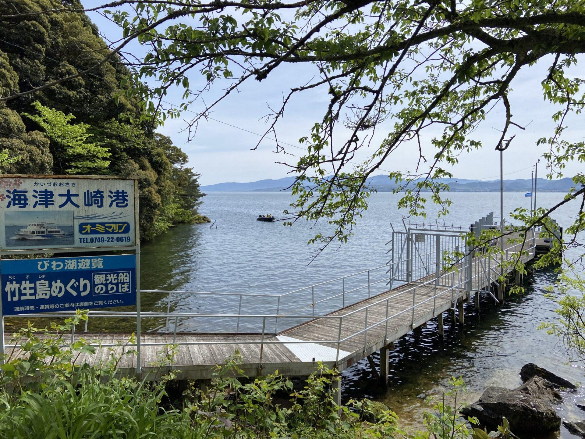 ビワイチ 海津大橋