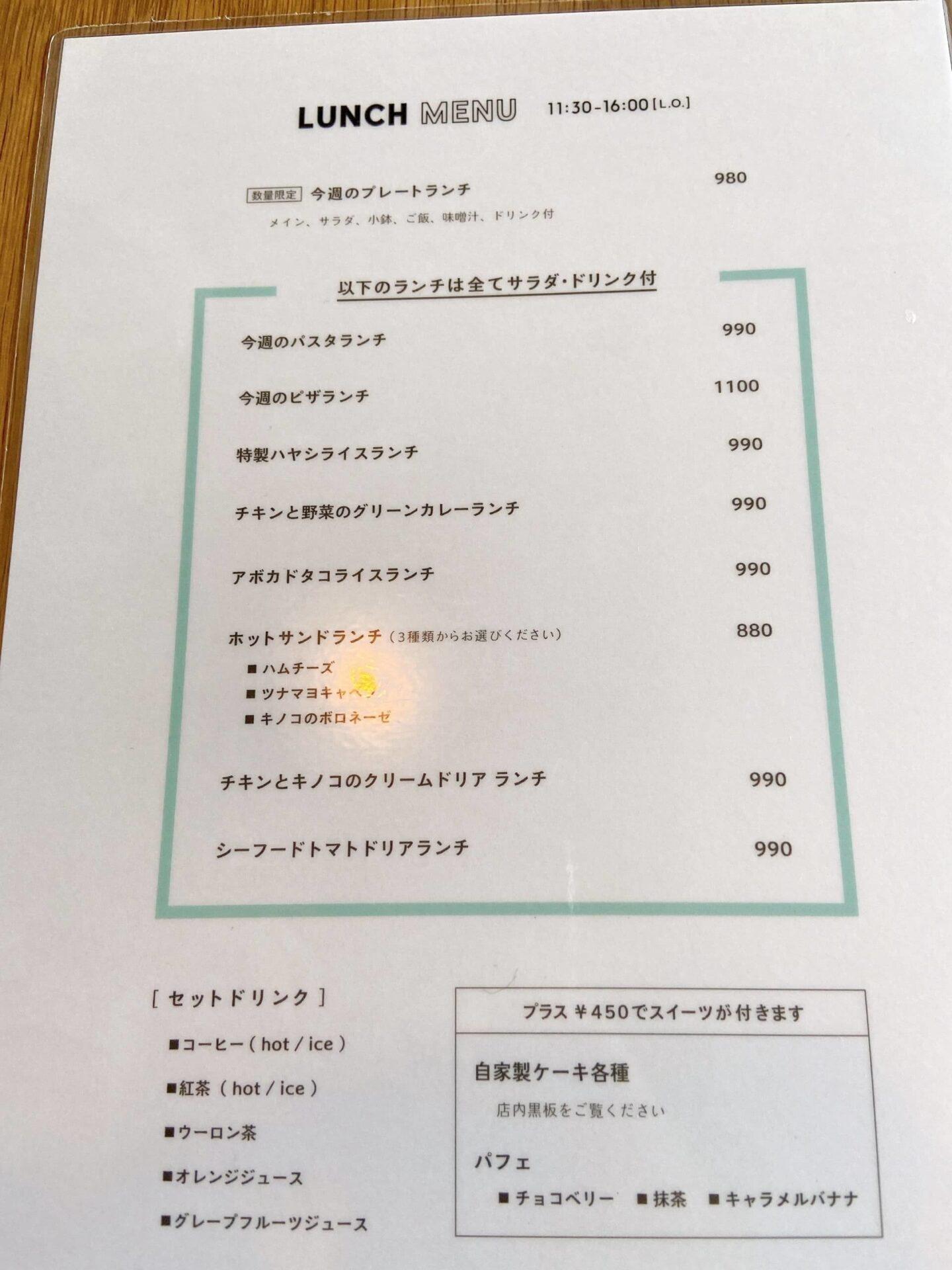 cafe tori 草津 メニュー