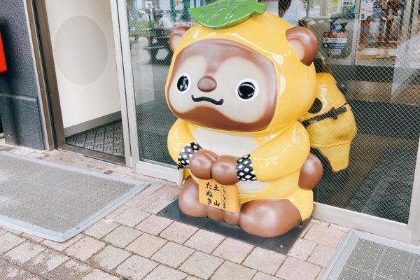 【土山町/土山サービスエリア】名物はたぬき!? 滋賀のサービスエリアでちょっと休憩