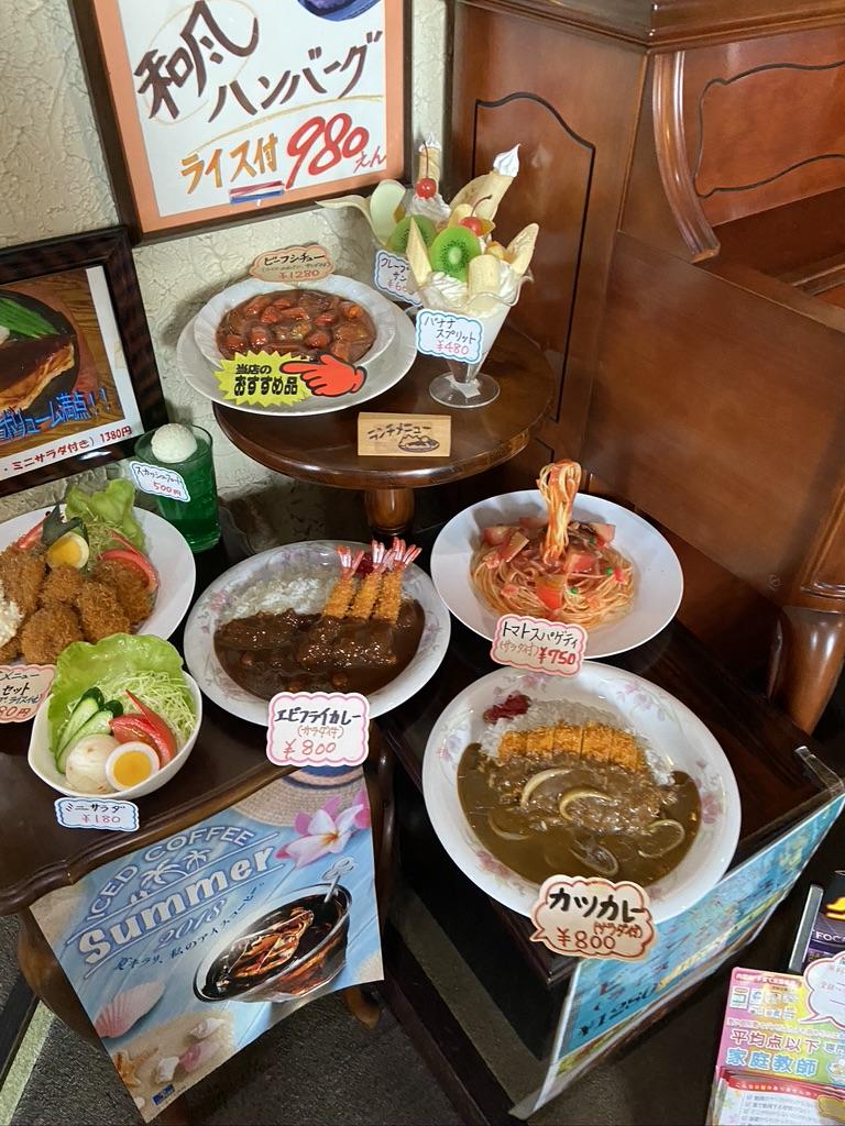 【カフェ ド フランス/長浜市】懐かしい雰囲気の喫茶店でランチ
