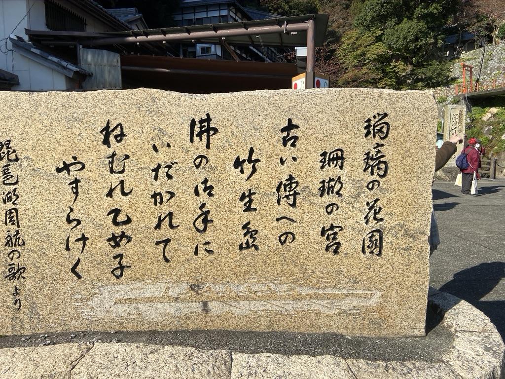 竹生島へのパワースポット観光の旅