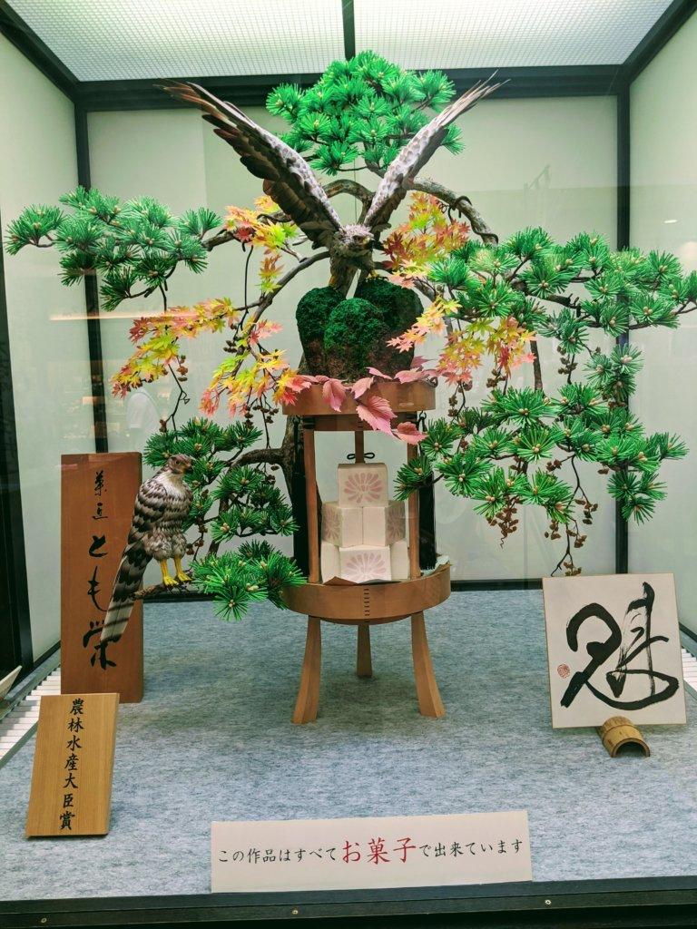 道の駅「藤樹の里あどがわ」では伝統工芸に触れられる!