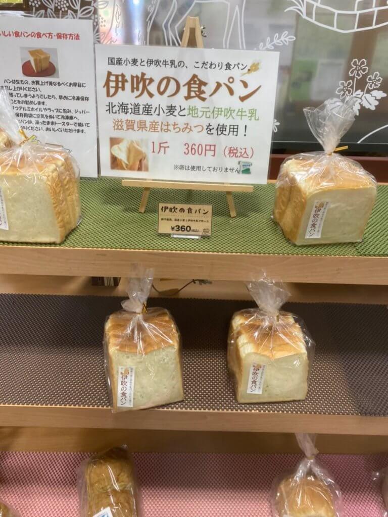 伊吹のパン