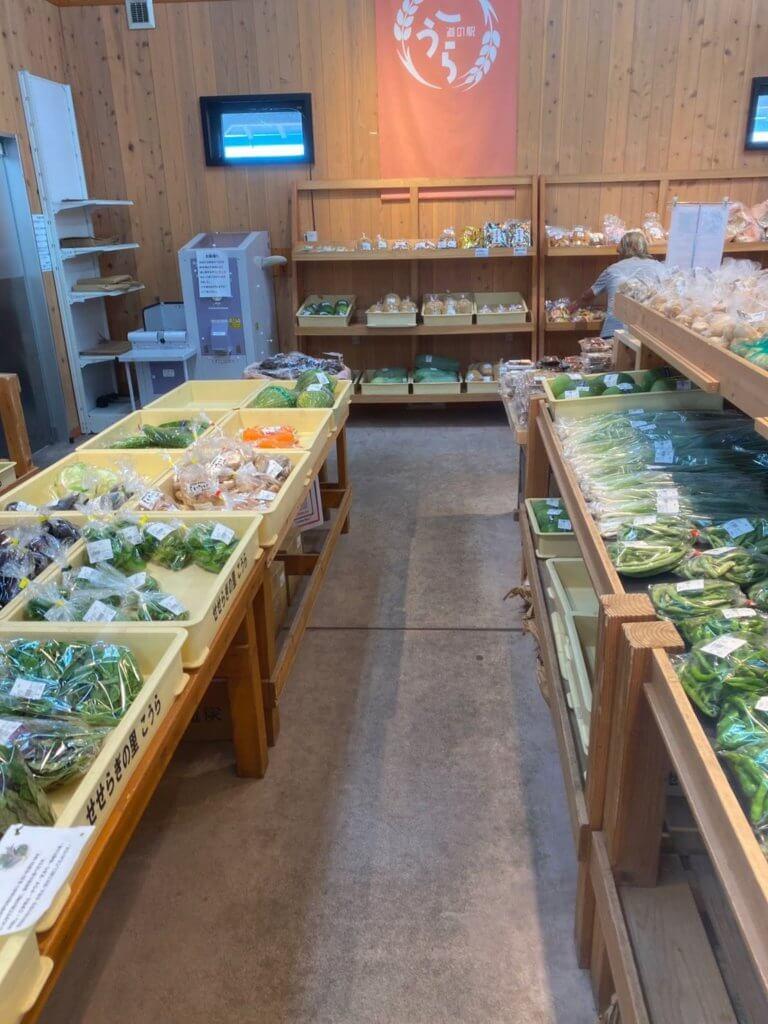 新鮮お野菜