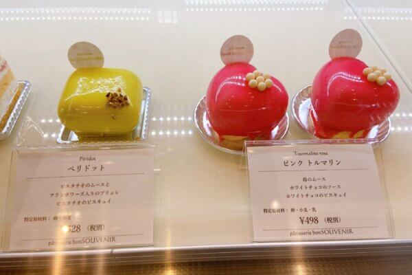 【bon SOUVENIR(ボンスヴニール)|大津市】高級感あふれる印象的なケーキ屋