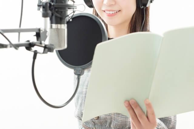 【シアーミュージックの評判】実際にボイトレ体験を草津校で受けてきました!【体験談】
