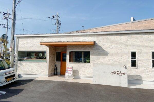 【和水や|甲賀市】全品110円なのにバリエーション豊富でめちゃ美味しいコスパ最強のパン屋!