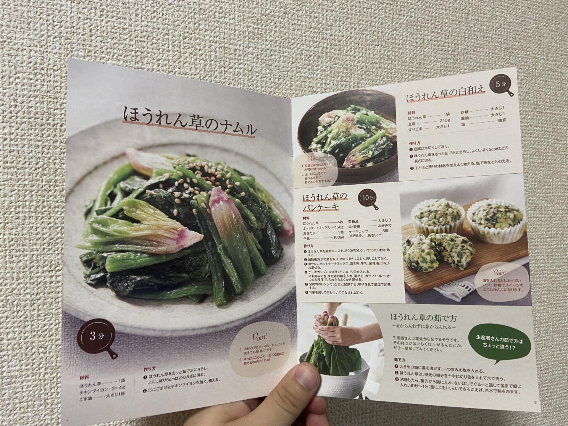 かんたん料理レシピ
